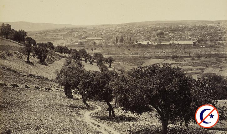 Exposition Royale: des photos du 18 ème siècle montrent que Jérusalem était vide de tout islam