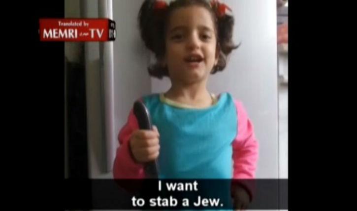 [vidéo] Une petite fille jordano-palestinienne : « Je veux poignarder un juif »