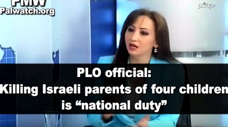 [Vidéo] Comité Central du Fatah, Comité Excécutif de l'OLP : « Tuer les Juifs est un devoir national légitime et légal »