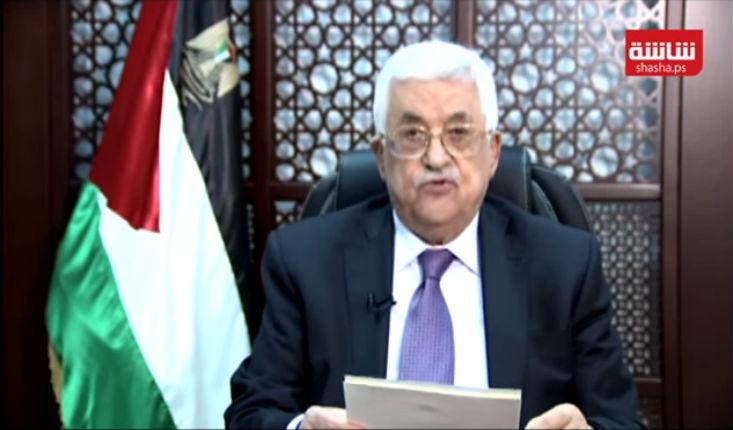 Ambassade d'Israël: Clarifications sur la situation sur le Mont du Temple