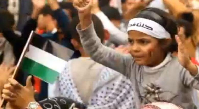 Maroc: Rassemblement djihadiste à Casablanca : « Des millions de martyrs marchent vers Jérusalem »