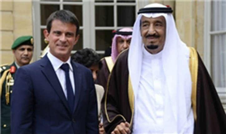 Le Premier ministre français a appelé les Etats arabes à reconnaître Israël
