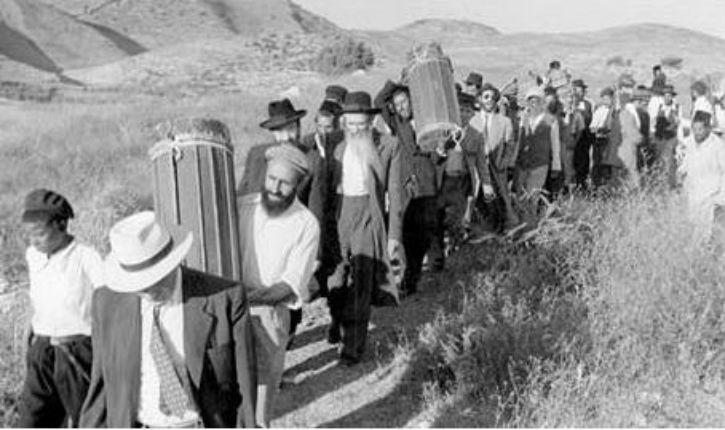 Commémoration en Israël : «La Nakba des Juifs oubliée»