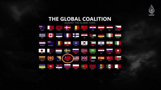 Extrait de la vidéo de propagande de Daesh sur lequel on peut distinguer le drapeau de Taïwan.