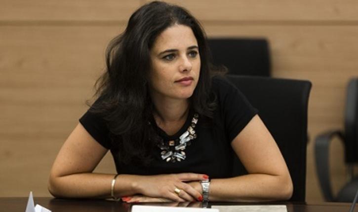 La ministre de la Justice détaille la loi sur le financement des ONG anti-israeliennes