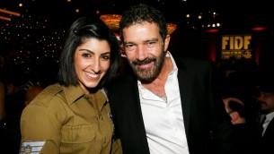 IDF Staff Sgt. (Res.) Elle et l'acteur Antonio Banderas