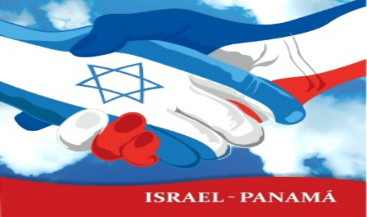 Le Panama : L'autre meilleur ami américain d'Israël