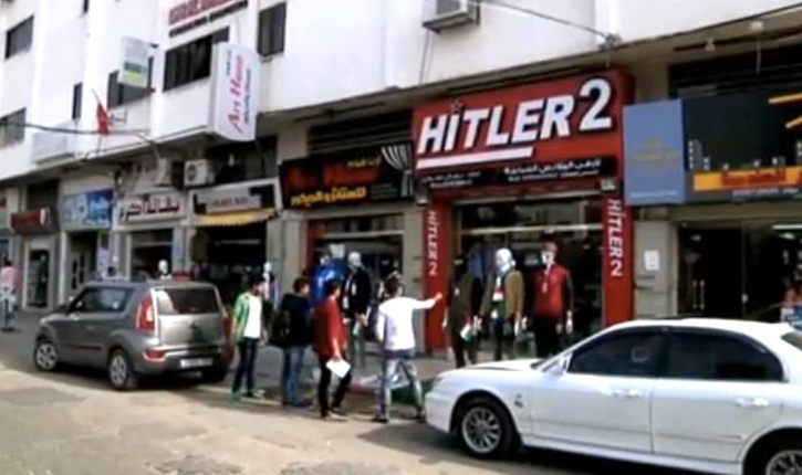 Adolf Hitler toujours aussi adulé au sein de la jeunesse palestinienne