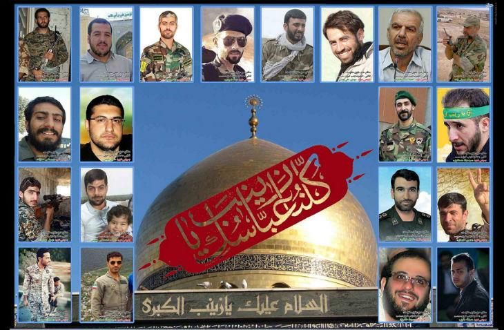 Syrie: 30 officiers iraniens ont été tués sur le front ces ...