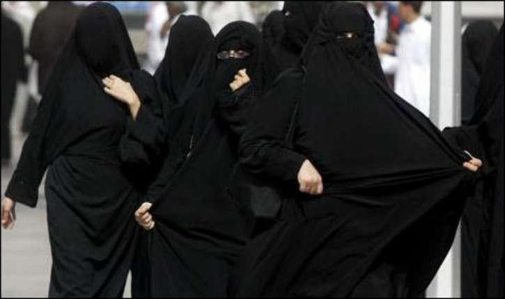 musulman divorcée datant