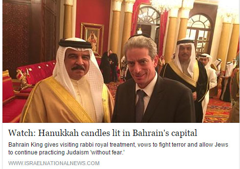 Hanouka-a-Bahrein-lewin