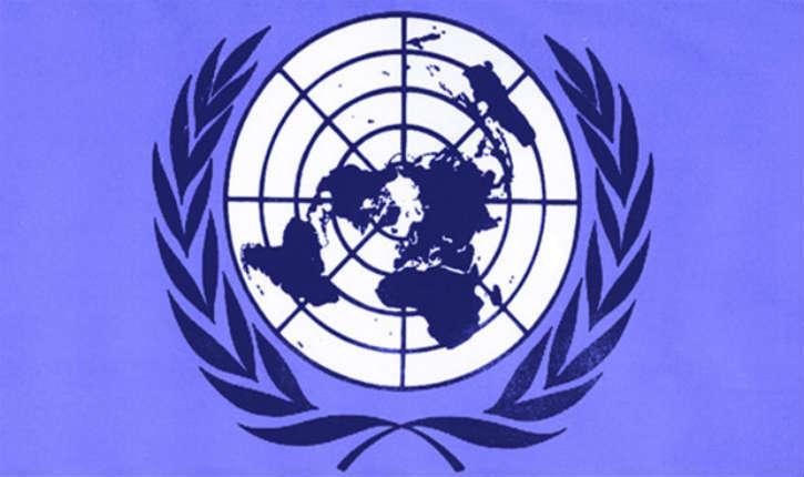 ONU: Israël a été classé parmi les pays les plus développés