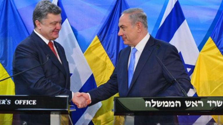 Porochenko en Israël : « Les Juifs en tant que nation ont aidé à la création de l'Ukraine  »