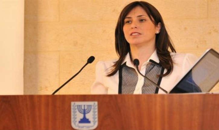 [Vidéo] La ministre des Affaires étrangères, Tzipi Hotovely, aux députés arabes: «Vous êtes des voleurs de l'histoire»