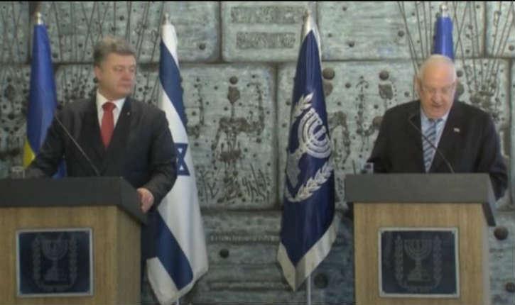 Le président ukrainien Petro Poroshenko, en visite officielle en Israël