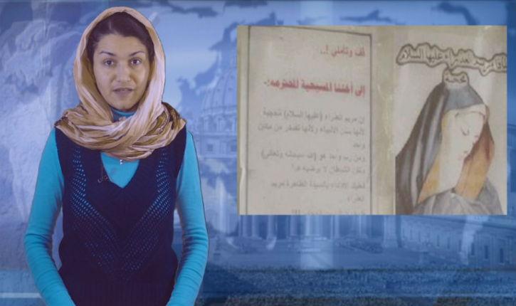 Des affiches sur les maisons chrétiennes à Bagdad appellent les femmes à porter le voile