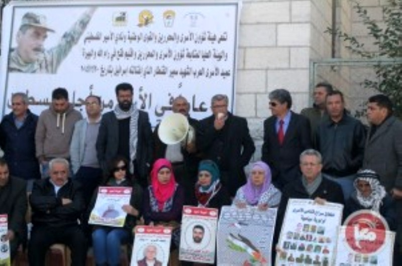 Samir Kuntar, le tueur de sang-froid d'une fillette israélienne, est mis sur un piédestal par les dirigeants de l'AP.