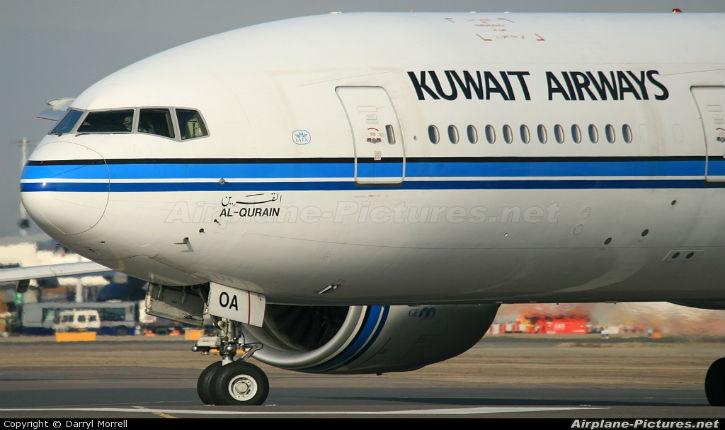 Antisémitisme: La compagnie Kuwait Airways refuse d'embarquer des passagers car israéliens