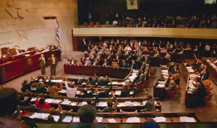 L'Union européenne dénonce une loi adoptée à la Knesset concernant les terroristes arabes de Jérusalem