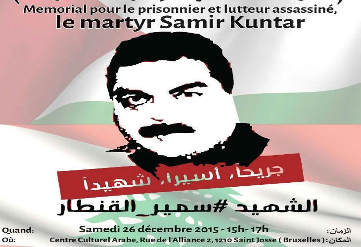 Belgique: Le Centre Culturel Arabe de Bruxelles organise un «mémorial» à la gloire du tueur d'enfant Samir Kuntar