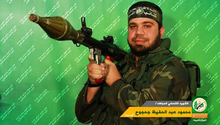 Accident de travail à Gaza : L'islamiste Mahmoud Abu Jehjouh a trouvé la mort lors de sa «formation» de terroriste