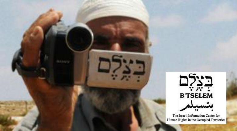 Israël : L'ONG de gauche B'tselem complice des mises à mort d'Arabes qui vendent leur bien immobiliers à des Juifs