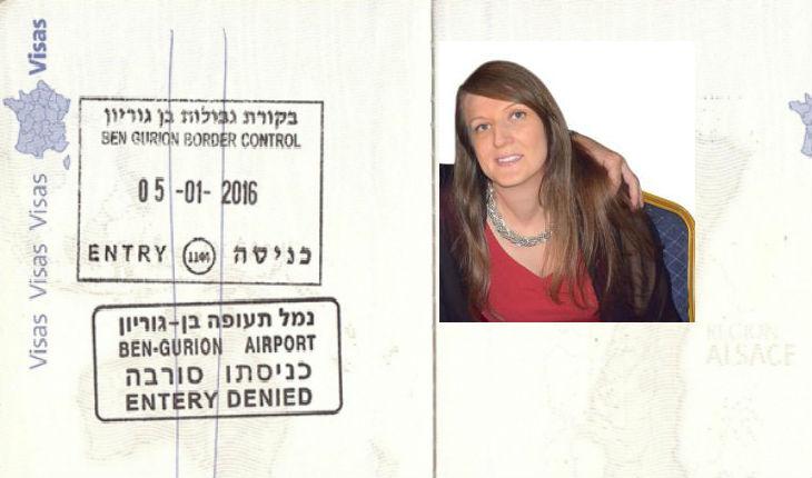 Une employée du Consulat Français de Jérusalem, épouse d'un terroriste palestinien, expulsée d'Israël