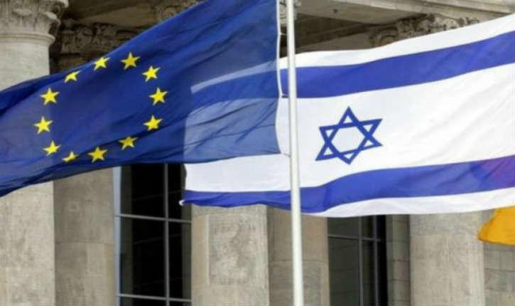 Union européenne: les pays pro et anti-israéliens