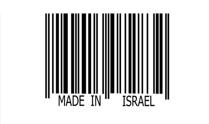 Etats-Unis: la douane américaine applique les mesures de boycott antisémite sur l'étiquetage des produits israéliens