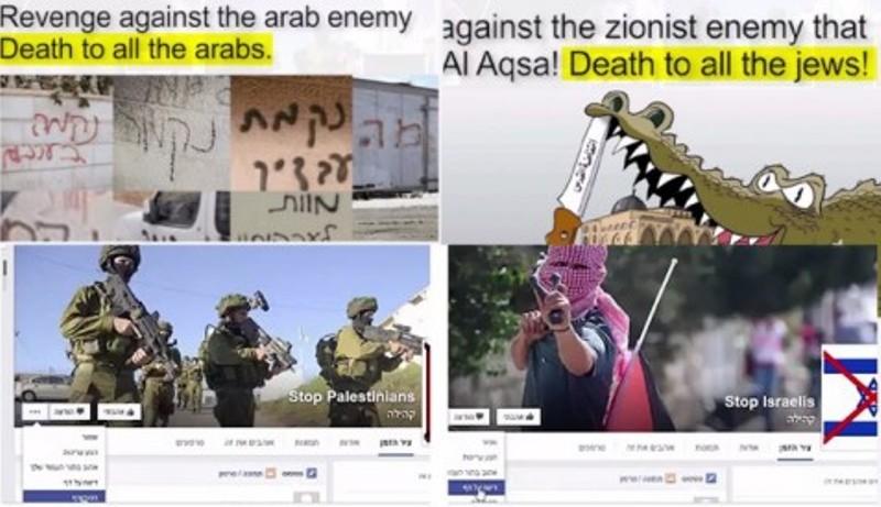 [Vidéo] L'ONG  Shurat Hadin prouve le parti pris de Facebook qui favorise la promotion du terrorisme palestinien contre l'Etat Hébreu, les juifs et les israéliens.