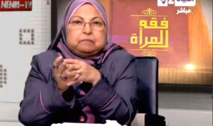Suad Saleh, Professeur en théologie à Al-Azhar du Caire «Les musulmans sont en droit de capturer des esclaves sexuelles. L'islam dit qu'une femme est soit une épouse, soit une esclave»