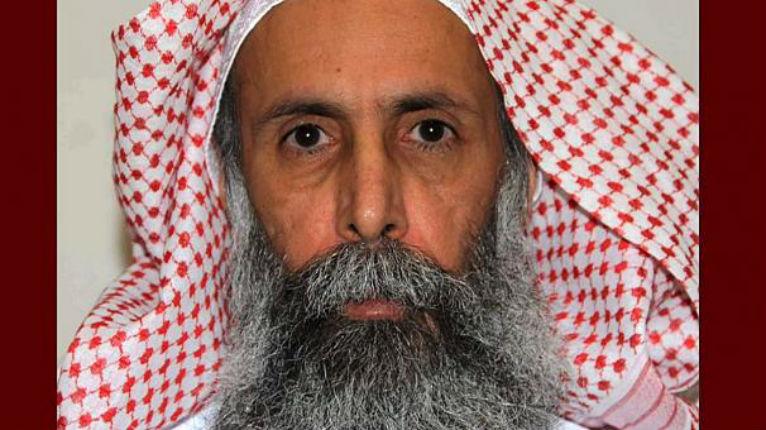 L'Arabie saoudite exécute 47 individus condamnés pour terrorisme dont le chiite Nimr Baqer al-Nimr
