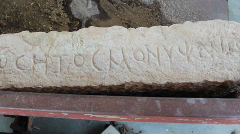 Israël: Des inscriptions funéraires vieilles de 1700 ans, témoignage de la vie juive, découvertes dans le nord
