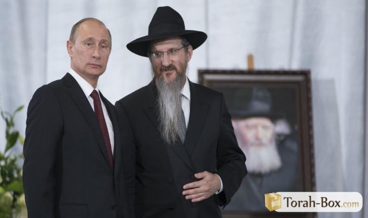 Enquête : La Russie de Poutine, les Juifs et Israël
