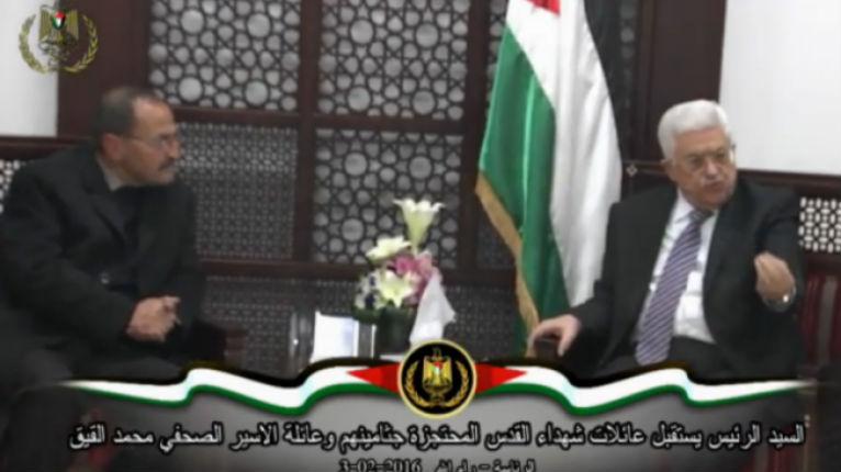 Tandis que Mahmoud Abbas glorifie les terroristes assassins, Israël : «il n'y a pas de limitation de notre côté pour commencer des négociations»