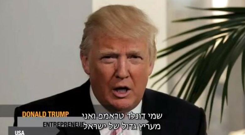 L'interview de Donald Trump qui fait trembler les Palestiniens «Pour Israël, Obama a été le pire président de l'histoire»
