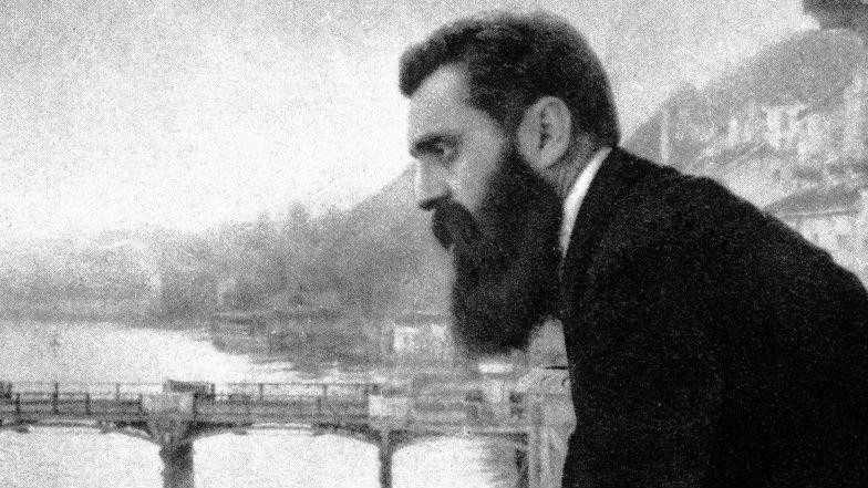 Le 29 août, 120ème anniversaire du 1er congrès sioniste mondial: Herzl écrit : « A Bâle j'ai fondé l'État Juif. Peut-être dans cinq ans et certainement dans cinquante ans, chacun le saura »