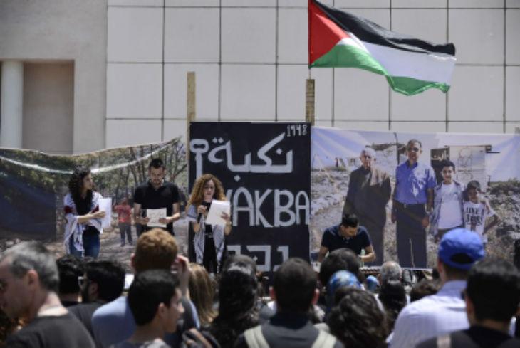 Israël: L'organisation gauchiste et anti-sioniste Zochrot organise un festival dufilm de la«Nakba» à Haifa