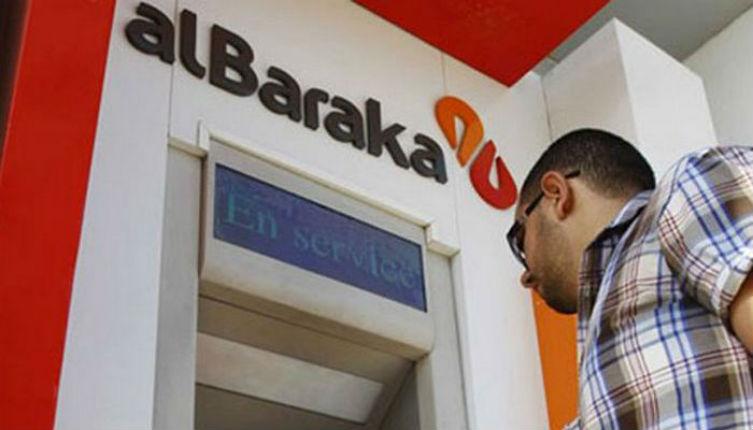 Finance islamique : Le groupe Al Baraka veut lancer une banque islamique conforme à la Charia en France
