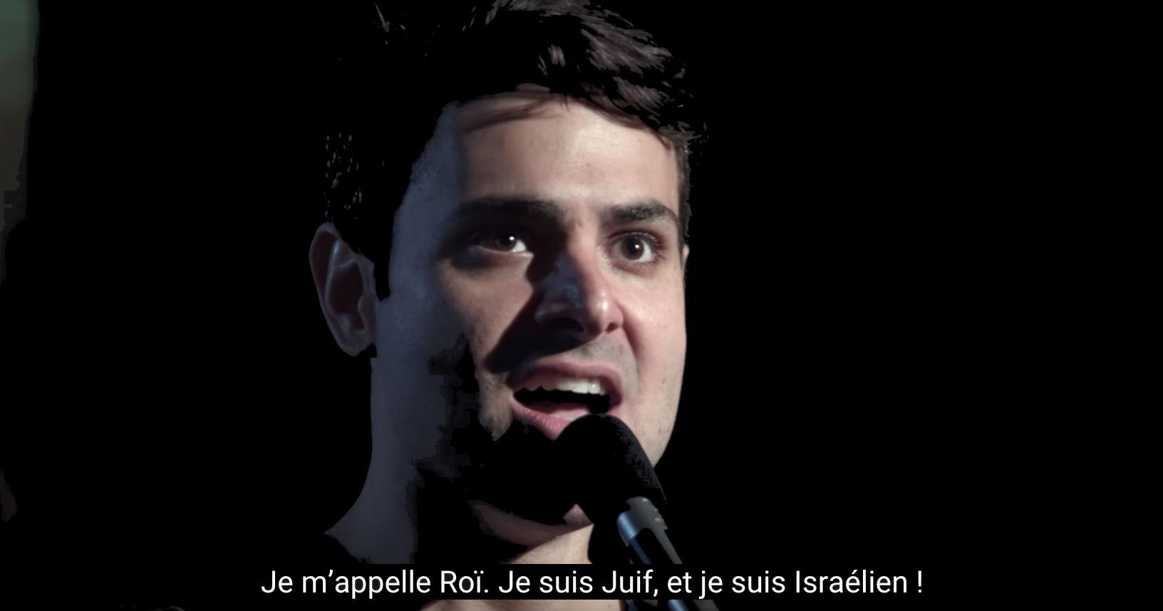 Vidéo: «Ani Israeli, Je suis israélien» Pourquoi les israéliens sont-ils fiers de leur pays ? Pourquoi les français ont-ils perdu cette fierté ?