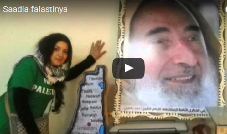 Une activiste de BDS jugée pour avoir tenu des propos antisémites sur sa page Facebook.