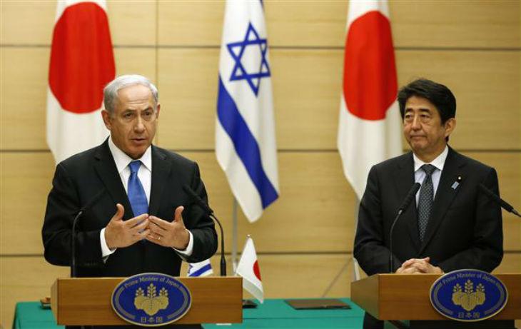 Le Japon et Israël signent un accord sur l'augmentation des liens commerciaux et économiques