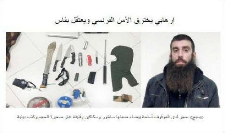 Nantes: un individu «radicalisé» a pris un avion avec des armes blanches en soute pour le Maroc