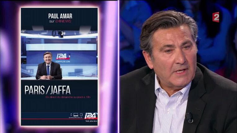 Vidéo – Paul Amar et sa «judéité» : «Et puis Le Pen est apparu, Dieudonné est apparu, Ramadan est apparu et les islamistes sont apparus»