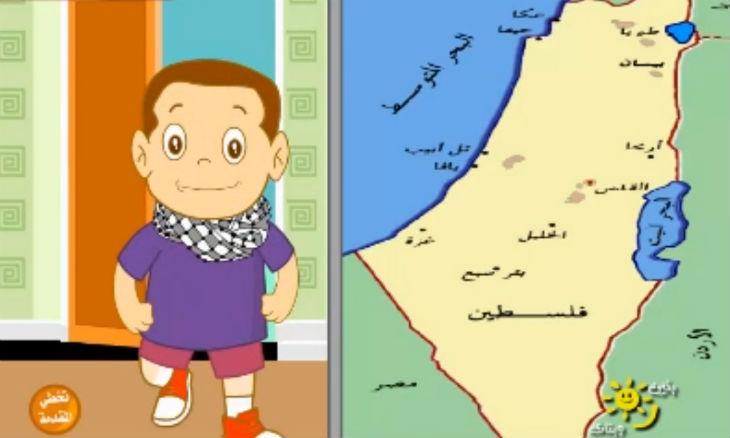 Qatar, Un logiciel éducatif inculque la haine des juifs : «Ils ont tué de nombreux prophètes, nous les combattrons et les vaincrons»