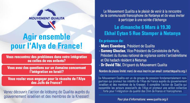 Agir ensemble pour l'Alya de France: Soirée d'échange à Netanya le dimanche 6 mars