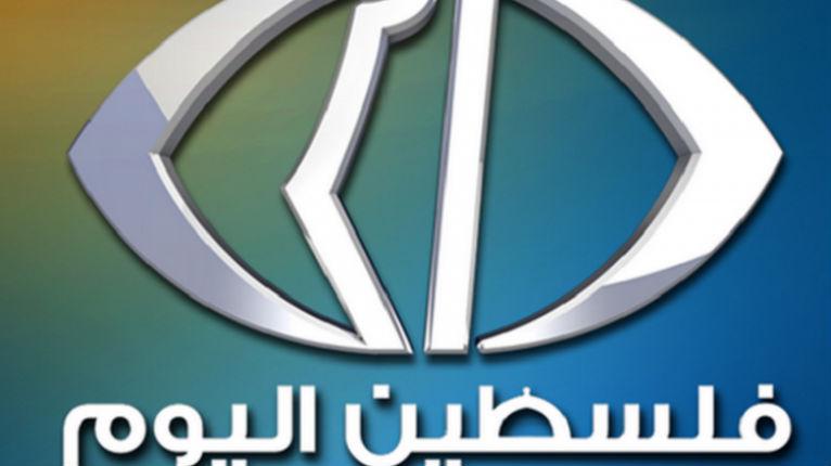 Israël ferme une télévision proche du Djihad islamique incitant au terrorisme à Ramallah