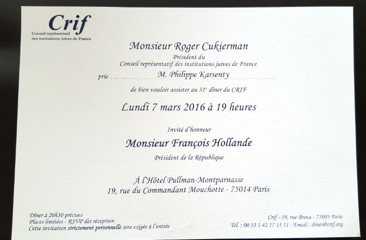 Philippe Karsenty : « Cette année encore, je n'irai pas au dîner du CRIF, parce que le CRIF ne représente plus les Juifs de France »