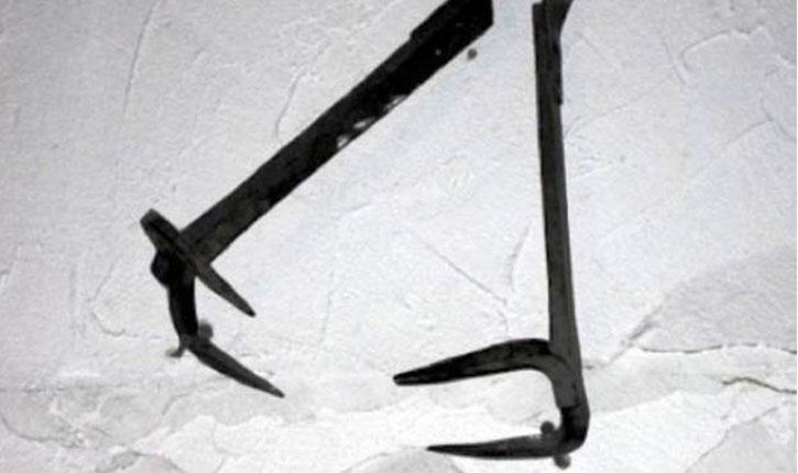 Le « Biter », le nouvel outil de l'Etat islamique pour torturer les femmes