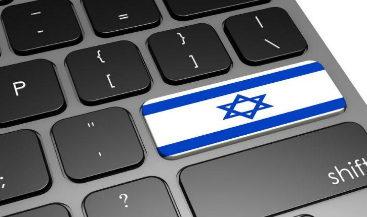 Israël est à la pointe des pays dans le domaine de la diplomatie numérique